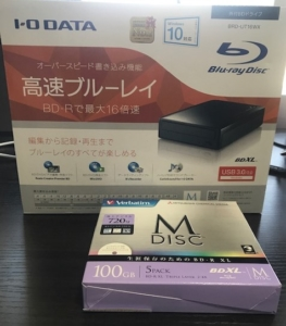 M-DISK and BR Drive